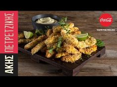 Healthy oven baked chicken strips by the Greek chef Akis Petretzikis. A quick and easy recipe for marinated breaded chicken fillets full of flavors and aromas! Baked Chicken Strips, Oven Baked Chicken, Breaded Chicken, Greek Recipes, Quick Easy Meals, Stuffed Peppers, Healthy Recipes, Baking, Vegetables
