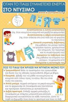 School Psychology, Back To School, Comics, Children, Young Children, Boys, Kids, Entering School, Cartoons