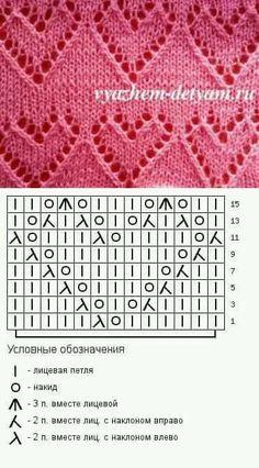 tricot com gráfico