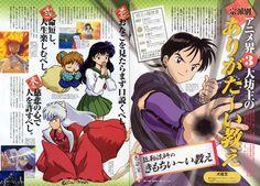 Miroku, Kagome Higurashi, Sengoku Period, Anime Shows, Wall Prints, Fairy Tales, Childhood, Kawaii, Magazine