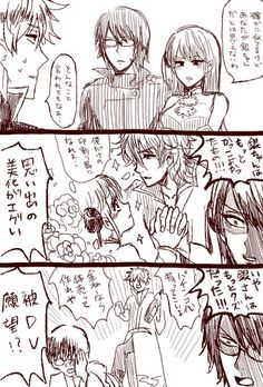 「神楽ちゃん2」/「まろ子」の漫画 [pixiv]