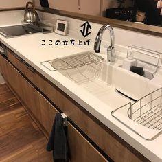 pipipiさんはInstagramを利用しています:「やってよかったと言うか妥協してもよかったこと🙋♀️ 本当はオシャレだから#フルフラットキッチン が良かったけど予算の都合で少し壁をつくりました🙋♀️ これだけで結構、予算削減できました💰✨ おかげで手元が隠れるから#アイランドキッチン…」 Kitchen Hacks, Kitchen Sink, Coffee And Books, Kitchen Organization, Kitchen Interior, Woodworking, Interior Design, Room, Instagram