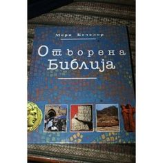 Macedonian Opening Up The Bible Encyclopedia [Hardcover] Free Christian Books, Christian Fiction Books, What Is Bible, Christian Families, Christian Inspiration, Languages, Spanish, Reading, Word Reading