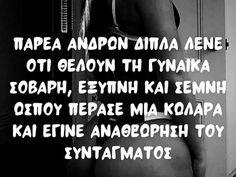 Greek, Jokes, Lol, Humor, Math, Funny, Husky Jokes, Humour, Math Resources