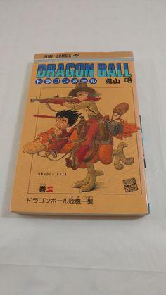 DRAGON BALL Vol.2 Akira Toriyama Original Manga JUMP Comic Book Japan 1986
