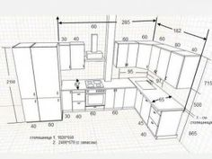Standard Kitchen Dimensions And Layout - Engineering Discoveries Kitchen Buffet, Old Kitchen, Kitchen Ideas, Kitchen Inspiration, Kitchen Hacks, Room Decor Bedroom, Living Room Decor, Nook, Stainless Steel Hood
