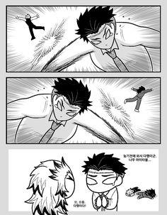 鬼滅の刃「귀멸의 칼날 / 숨바꼭질 대소동! #風柱 #岩柱 #鬼滅の刃 결국 한참동안」|사시맨の漫画 Drawing Practice, Fantasy World, Manga Anime, Creepy, Funny Memes, Creatures, My Favorite Things, Drawings, Otaku