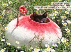 Купить Домик для кошки - бежевый, домик для кошки, кошкин дом, валяный домик для…