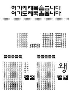 t212_kw_심주연_w11_06