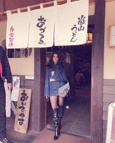 Kourtney Kardashian | Kardashians | Japan | Look | OOTD | Night | Jeans | Skirt | Boots