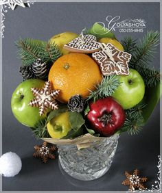 (7) Gallery.ru / Фото #69 - Букеты из овощей и фруктов - nekto1