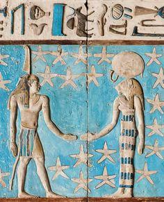 Shu   Amentet Neferet – Egyptian Religion