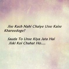 ❤αвι❤ Shyari Quotes, My Life Quotes, Poetry Quotes, Hindi Quotes, Quotations, My Autobiography, Adorable Quotes, Poetry Hindi, Secret Love Quotes