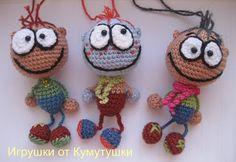 Knitted wonders of Marina Chuchkalova: Shustrik (Master Class) Crochet Amigurumi, Amigurumi Patterns, Amigurumi Doll, Crochet Dolls, Crochet Patterns, Crochet Cross, Cute Crochet, Crochet For Kids, Crochet Keychain