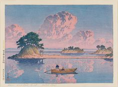 Tsukumojima, Shimabara, from the series Selected Views of Japan (Nihon fûkei senshû) | Museum of Fine Arts, Boston by Kawase Hasui
