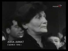 Анна Ахматова - Муза (Anna Akhmatova - The Muse) (with multilang subs)