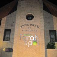 Oorah $1000000 Torah Spot building