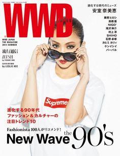 今すぐ予約! 安室奈美恵 × シュプリーム 表紙がインパクト大「WWD JAPAN」新刊2014年5月24日発売