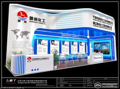 Exhibition Stall Reference : Best reference images expo stand designs and ideas images