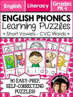 90 Self-Correcting Phonics Learning Puzzles - Short Vowels & CVC Words (English) from NicoleAndEliceo on TeachersNotebook.com - (23 pages) - 90 Self-Correcting Phonics Learning Puzzles - Short Vowels & CVC Words