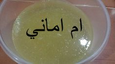 اسهل طريقة لتحضير عصير الليمون المنعش من مطبخي - منتديات الجلفة لكل الجزائريين و العرب