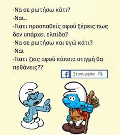 Funny Memes, Jokes, Picture Quotes, Smurfs, Me Quotes, Lyrics, Lol, Humor, Pictures