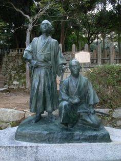 京都霊山護国神社・坂本龍馬と中岡慎太郎の銅像 Ryoma Sakamoto, Shintaro Nakaoka