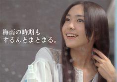 パンテーン新垣結衣篇(2009年夏)の画像 | J.ノート