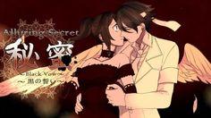 Alluring Secret~Black Vow~ (video) by Koumi-senpai