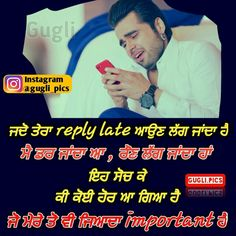 😩😩 Punjabi Status, Punjabi Quotes, Sad Quotes, Couples, Heart, Instagram, Mourning Quotes, Couple, Romantic Couples