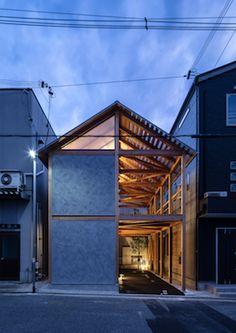 Cafe Design, House Design, Interior Design, Light Architecture, Architecture Design, Elderly Home, Hakone, Japanese House, Retail Shop