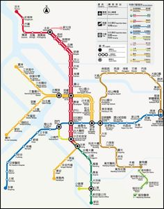Taipei Metro information for travelers. Understand how to use the subway in  Taiwan's capital city