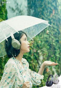To the beautiful Lee Ji Eun: Photo Iu Fashion, Korean Fashion, Korean Girl, Asian Girl, K Pop, Umbrella Photography, Girl With Headphones, Fandom, Cute Poses