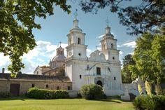 #Patrimonio de la Humanidad #Estancias Jesuiticas