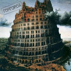 """The new album """"Gorgorod""""/ Oxxxymiron"""