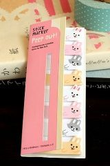 Photo: Kawaii Stick Marker Peep Out