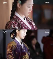 Secret Garden Korean, Kdrama, Korean Fashion, Prom Dresses, Sari, Princess, Beautiful, Asian, Traditional