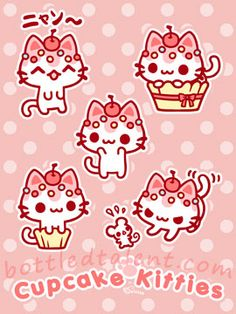 Cupcake Kitties Revisited by celesse.deviantart.com