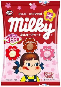 不二家、桃ミルキーなど3種が入った「ミルキーアソート(春)袋」を発売