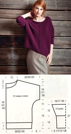 Knitted Sweater for Women pullunder, Sweater Knitting Patterns, Dress Sewing Patterns, Loom Knitting, Sewing Patterns Free, Knitting Designs, Knitting Sweaters, Free Knitting Patterns For Women, Crochet Patterns, Pattern Sewing