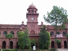 University of The Punjab Lahore M.A Education Part II Supply Exam 2013 & Annual Exam 2014 Date Sheet