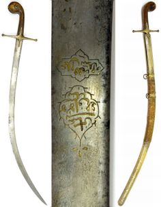 Ottoman kalij, the high quality damascus crucible steel blade is Persian and inscribed in gold:Amal-e Assadollah (The work of Assadollah) and the other Bande-ye Shah Velayat Abbas (The servant/representative of the king of the country [referring to Imam Ali] Abbas, the handle is most probably of rhino horn slabs, crossguard is typical Ottoman and made of brass, 18th century or earlier blade, mounts 18th to 19th century.