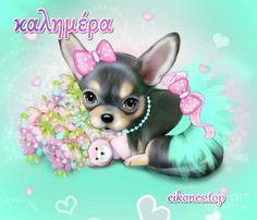 Εικόνες Top για καλημέρα - eikones top Cute Easy Drawings, Cute Chihuahua, Dog Art, Corgi, Cute Animals, Teddy Bear, Clip Art, Kawaii, Puppies