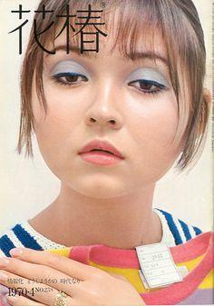 花椿 Hanatsubaki No.238, Apr. 1970 表紙モデル:秋川リサ