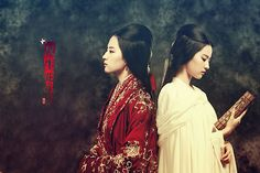 ***Disclaimer: This may not be historically correct hanfu, yet it is hanfu-inspired.*** Many movie costumers take many liberties when designing. Enjoy! This is a promotional photo of actress Liu YiFei for the 2012 Chinese historical action/drama film, The Assassins.
