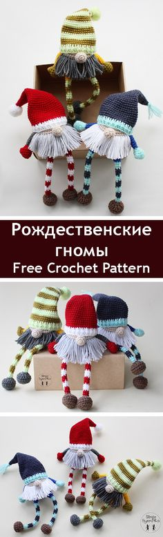 PDF Рождественские гномы. FREE amigurumi crochet pattern. Бесплатный мастер-класс, схема и описание для вязания игрушки амигуруми крючком. Вяжем игрушки своими руками! Гном, гномик, эльф, dwarf, gnome. #амигуруми #amigurumi #amigurumidoll #amigurumipattern #freepattern #freecrochetpatterns #crochetpattern #crochetdoll #crochettutorial #patternsforcrochet #вязание #вязаниекрючком #handmadedoll #рукоделие #ручнаяработа #pattern #tutorial #häkeln #amigurumis