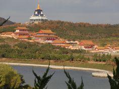 Hong Xing Temple - Da Rushan, Yintan, Weihai.  www.kungfushaolins.com