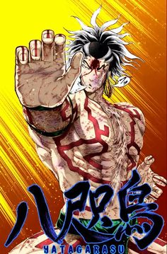 Ragnarok Characters, Anime Characters, Otaku Anime, Manga Anime, Ragnarok Anime, Character Art, Character Design, Apocalypse World, Ancient Goddesses