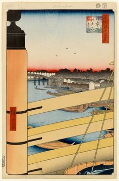 Hiroshige - One Hundred Famous Views of Edo - 43. Nihon Bridge and Edo Bridge 日本橋江戸はし43