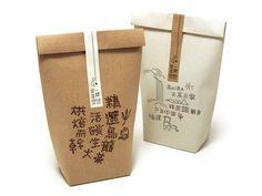 """一缕茶香""""乌龙茶包装设计"""